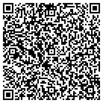 QR-код с контактной информацией организации КПВС, ООО