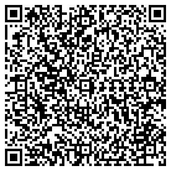 QR-код с контактной информацией организации Поншу, ООО