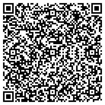 QR-код с контактной информацией организации Ялина СЗАО
