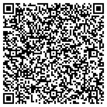 QR-код с контактной информацией организации Коминтерн, ОАО