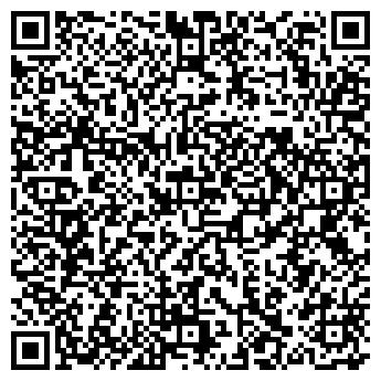 QR-код с контактной информацией организации Леди Уайт, ООО