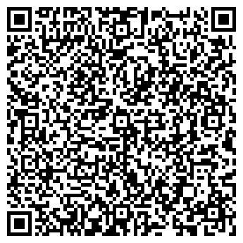 QR-код с контактной информацией организации Вендерева А. А., ЧП