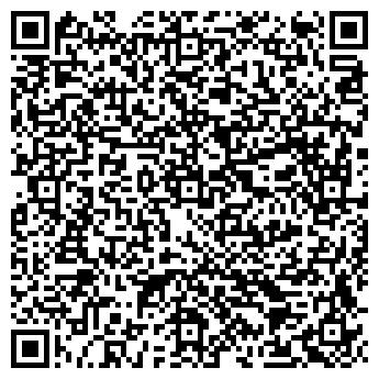 QR-код с контактной информацией организации МегаТакси, ООО
