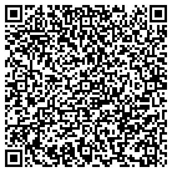 QR-код с контактной информацией организации КовчегСервис, ООО
