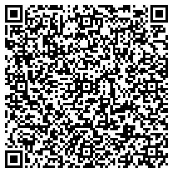 QR-код с контактной информацией организации КАРУСЕЛЬ-ДЕ ЛЮКС,ООО