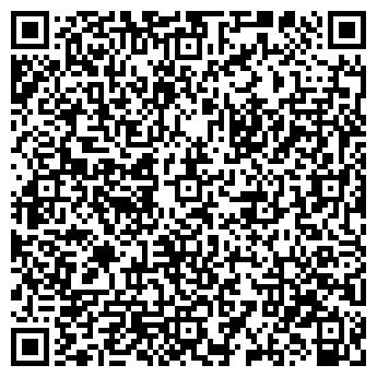 QR-код с контактной информацией организации Трифит групп, ООО
