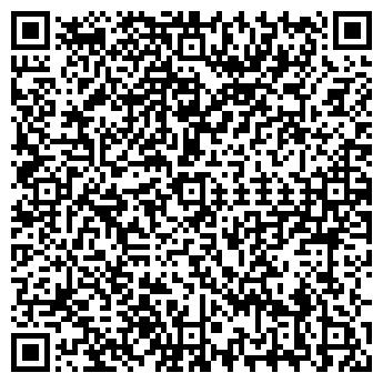 QR-код с контактной информацией организации ТРУД ГОСТИНИЦА