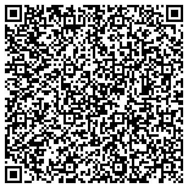 QR-код с контактной информацией организации Назарчук И. Б. (Elegant Woman), ИП