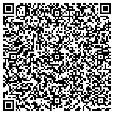 QR-код с контактной информацией организации ДжинсСтайл (JeansStyle), ООО