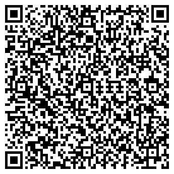 QR-код с контактной информацией организации Блауз, ООО