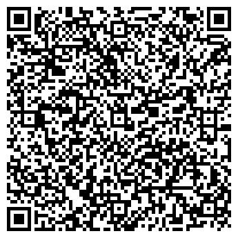 QR-код с контактной информацией организации Колбери-Маркет, ООО