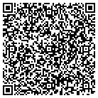QR-код с контактной информацией организации Таруса, ЗАО