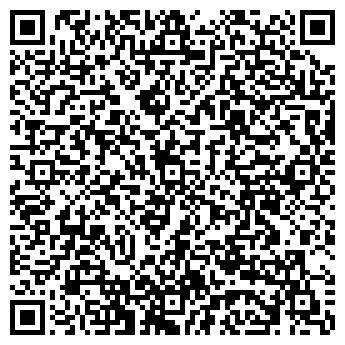QR-код с контактной информацией организации Рассэна, ООО