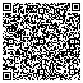 QR-код с контактной информацией организации Верниба, ООО
