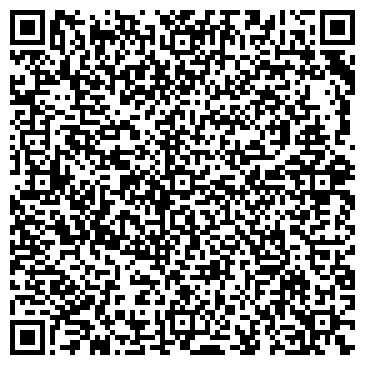 QR-код с контактной информацией организации Велайм, компания