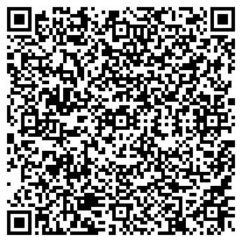 QR-код с контактной информацией организации Interfino, ООО