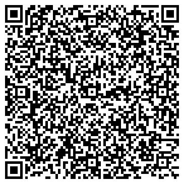 QR-код с контактной информацией организации ВЕСТ, СЕМИПАЛАТИНСКИЙ ФИЛИАЛ