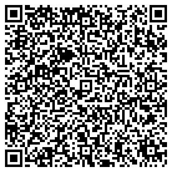 QR-код с контактной информацией организации ТБТрейд, ООО