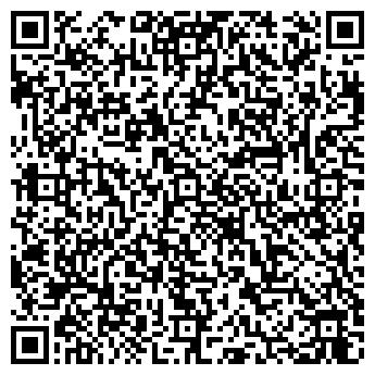 QR-код с контактной информацией организации АхунСвет, УЧПП