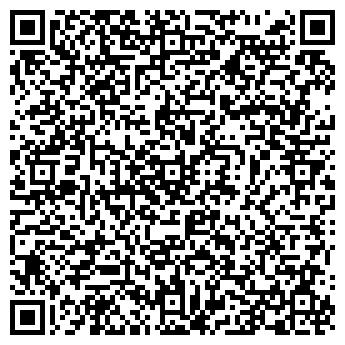 QR-код с контактной информацией организации Порфира, ООО