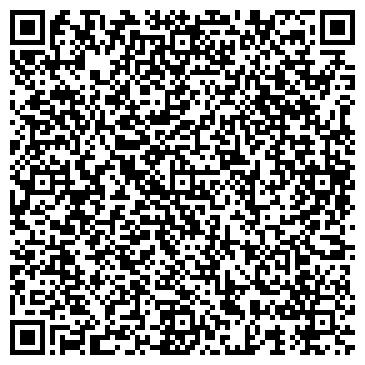 QR-код с контактной информацией организации ГолдСтайл, иностранное предприятие