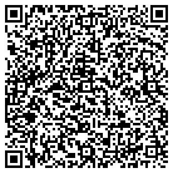 QR-код с контактной информацией организации ДИА-трейд, ЧП