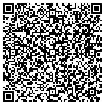 QR-код с контактной информацией организации Рубелий, ООО