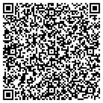 QR-код с контактной информацией организации Амелия Люкс, ООО