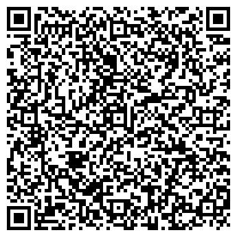 QR-код с контактной информацией организации Картекс мимоса, ООО