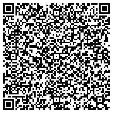 QR-код с контактной информацией организации Сток-К, Компания