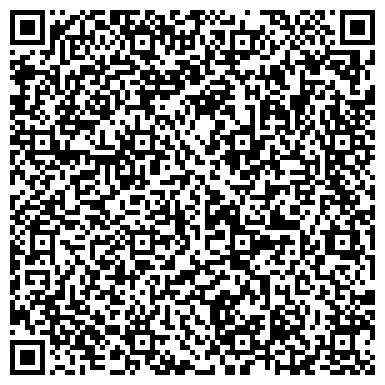 QR-код с контактной информацией организации Швейная фабрика Социнвест-Мех и К, ЗАО
