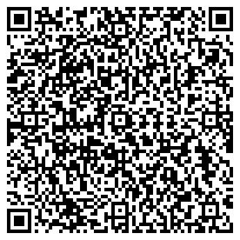QR-код с контактной информацией организации Инспоком, ОДО