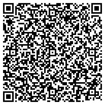 QR-код с контактной информацией организации Степанова А. С., ИП