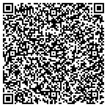 QR-код с контактной информацией организации Квикстайл (Quickstyle), Компания