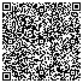 QR-код с контактной информацией организации Вайдена, ОДО
