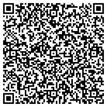 QR-код с контактной информацией организации Нано-спорт ООО