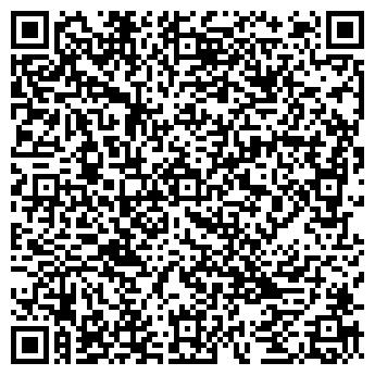 QR-код с контактной информацией организации Рада, Компания