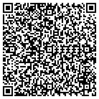 QR-код с контактной информацией организации Миарт, ООО