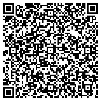 QR-код с контактной информацией организации ЛОТОС, ГУ