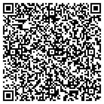 QR-код с контактной информацией организации Фра-Мил, ООО