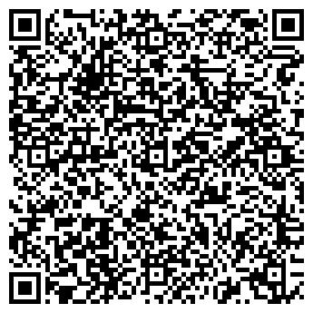 QR-код с контактной информацией организации Саблайф (Sublife), ООО