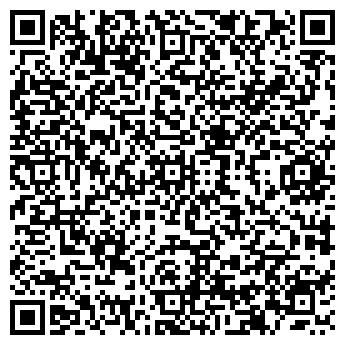 QR-код с контактной информацией организации Лозунг, ОДО