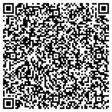 QR-код с контактной информацией организации Магистраль-снаб, ЧТУП