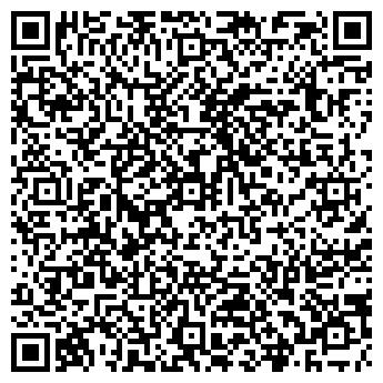 QR-код с контактной информацией организации Безушко А. В., ИП