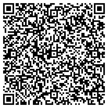 QR-код с контактной информацией организации ООО ВЯЛЕС-ТМ