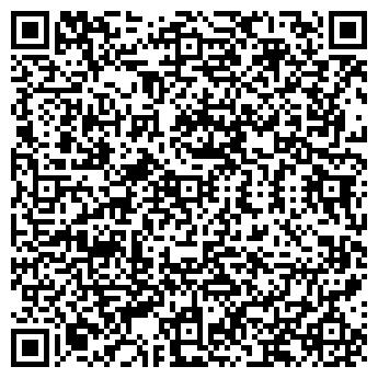 QR-код с контактной информацией организации ВитаРус, ООО