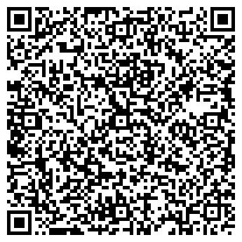 QR-код с контактной информацией организации Да-текс, ООО