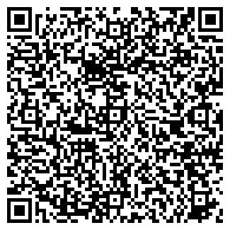 QR-код с контактной информацией организации ВИРА-К ТОО