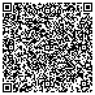 QR-код с контактной информацией организации Севинг-Техсервис, ЧП