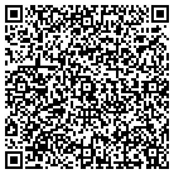 QR-код с контактной информацией организации НА ЧЕРКАССКОЙ, ООО